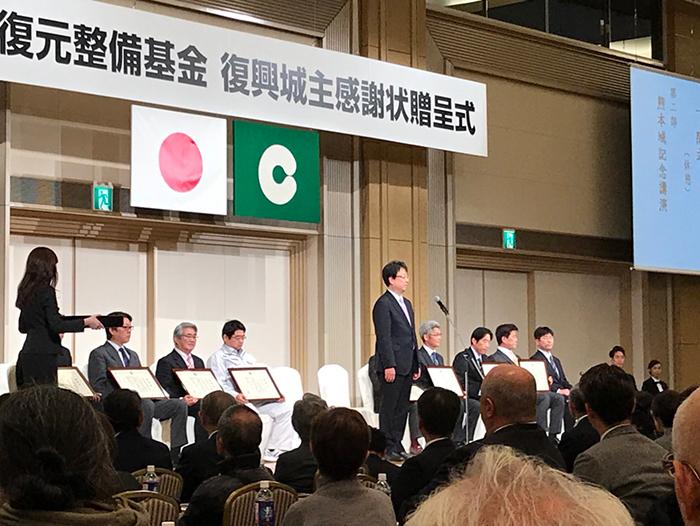 熊本城復旧復元整備事業寄付 感謝状贈呈式